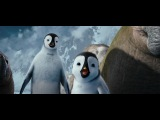 Из м/ф Делай ноги 2 / Happy Feet Two - Eric Opera